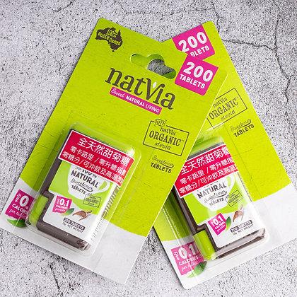 Natvia - 澳洲全天然甜菊糖200粒裝 (適合生酮, 減肥,零碳水,穩定血糖, 零升糖指數, 無糖)