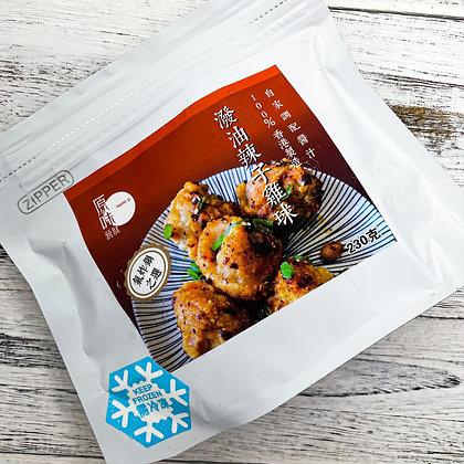 [熟食] 潑油辣子雞球(230G/包)
