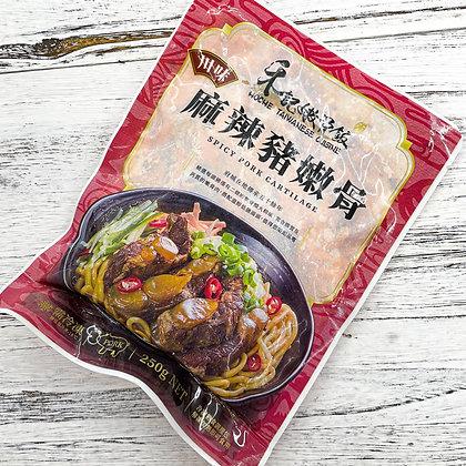 台灣禾記麻辣豬嫩骨 (250G/包)