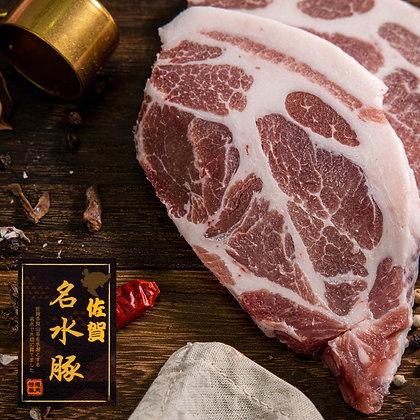 日本佐賀名水豚豬梅肉. 厚切 (200G/包)