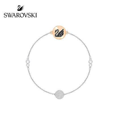 Swarovski Remix 天鵝手鍊,玫瑰金色