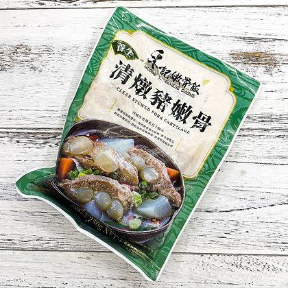 台灣禾記清燉豬嫩骨 (250G/包)