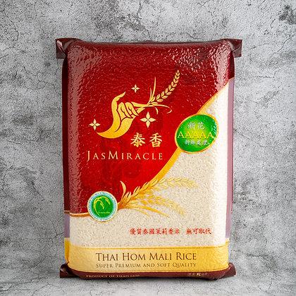 泰香 - 泰國頂上級苿莉香米 5公斤裝