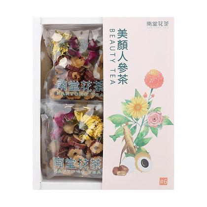 美顏人參茶 (14G/包x10包)