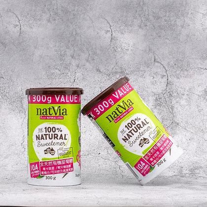 Natvia - 澳洲有機甜菊糖 300g (減肥, 穩定血糖, 生酮)