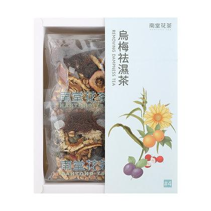 烏梅祛濕茶 (15G/包x10包)