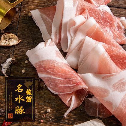 日本佐賀名水豚豬肉眼. 薄切 (200G/包)