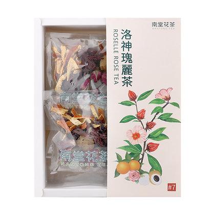 洛神瑰麗茶 (15G/包x10包)