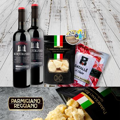 意大利紅酒套餐1