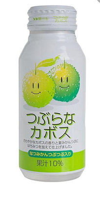 Tsuburana Kabosu Grain - 粒粒青擰Grain 190G