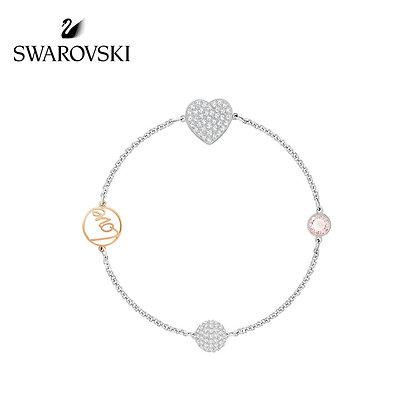 Swarovski Remix 心形手鍊,白金色