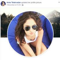 Anka Talakvadze
