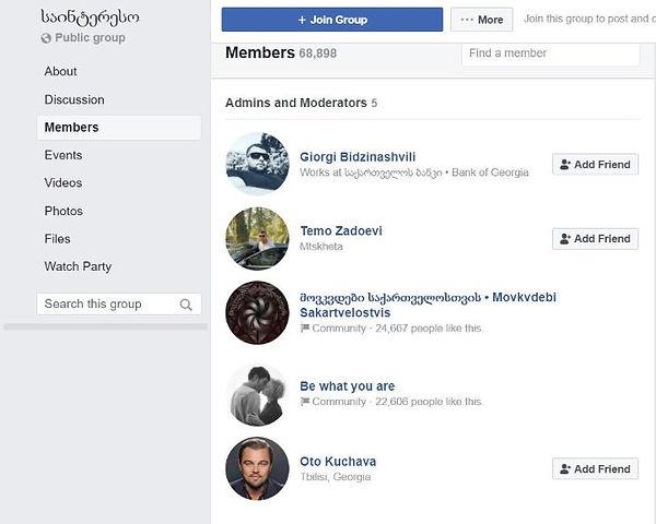 giorgi bidzinashvili-admin.JPG