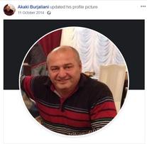 Akaki Burjaliani