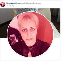 Nana Wulukidze