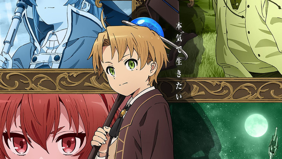 Mushoku Tensei Jobless Reincarnation (10).jpg