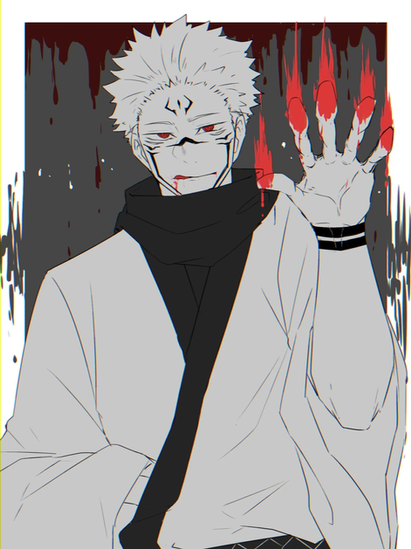 sakuna