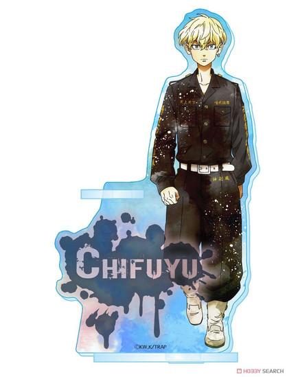 Chifuyu Matsuno (7).jpg