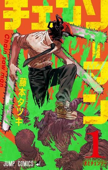 chainsaw man wallpaper (42).jpg