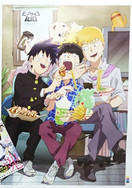 -This-is-pure-mob-psycho-100-40280738-75