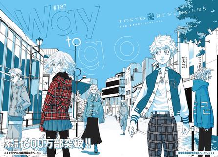 35+ Chifuyu Matsuno HD wallpapers