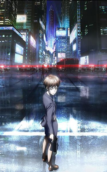 anime-psycho-pass-tsunemori-akane-artwor