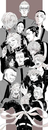 tokyo revengers (9).jpg