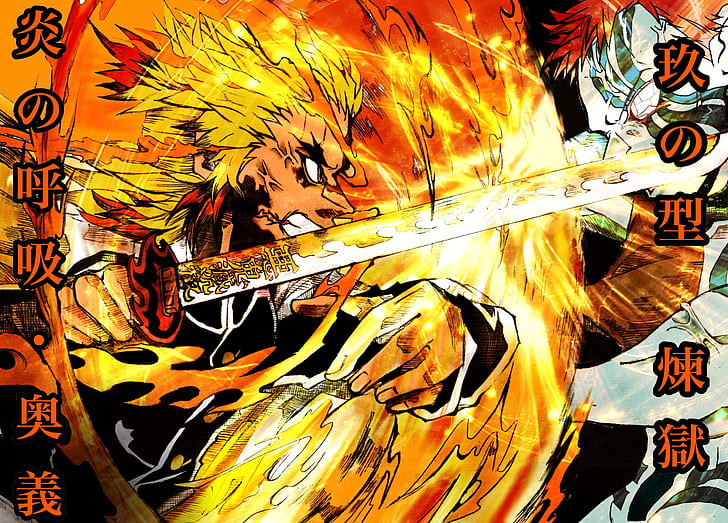 anime-demon-slayer-kimetsu-no-yaiba-akaz