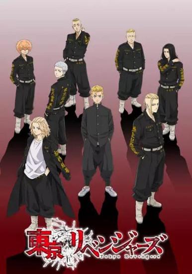tokyo revengers (8).jpg