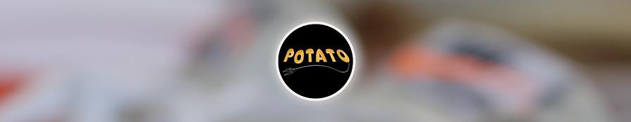 PotatoPlug Header.png