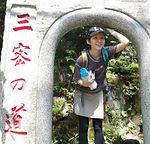 Tb yanagihara.jpg