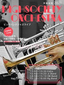 FCMt00DVcAEQgm_.jpe