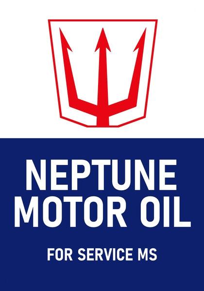 Neptune Motor Oil sign