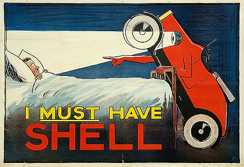 I Must Have Shell sign