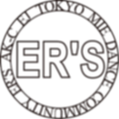 ersdance、ersダンス、イーアールエスダンス、東大和市ダンス、ER'Sダンス、りょうじダンサー、RYOJIダンサー、えりかダンサー、ERIKA、ER'S