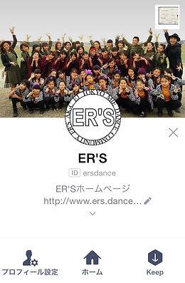 東大和ダンス、ERS,ERSダンス,東大和ダンススクール,東大和プロダンサー,ERIKARYOJI,LEGEND,DANCESTREAM,DANCESCHOOL