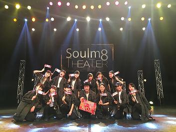 soulm8