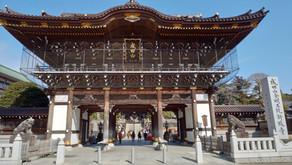 成田山新勝寺 参詣