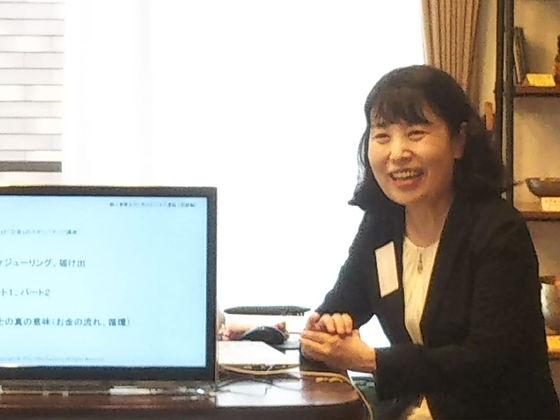 ビジネス講座 20210708 写真3.jpg