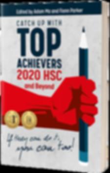2020-HSC-Edition-1