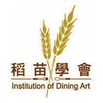 IDA_logo(Pantone).jpg