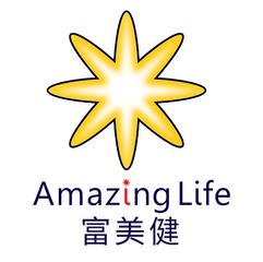 富美健發展有限公司 Amazing Life