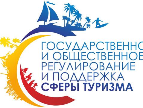 RUSOTELS стали участниками финальной конференции 2014 года при поддержке правительства Санкт-Петербу