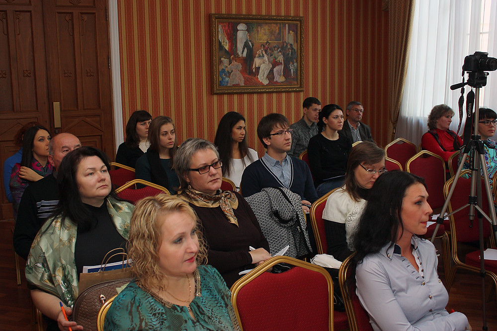 гостиница семинар