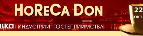 RUSOTELS стал партнером выставки Horeca Don 2014