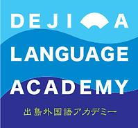 出島外国語アカデミー画像.png