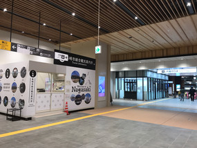Nagasaki Station Renewed
