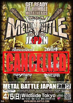 Metal cancel.jpg