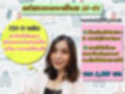 web A2-B1.jpg