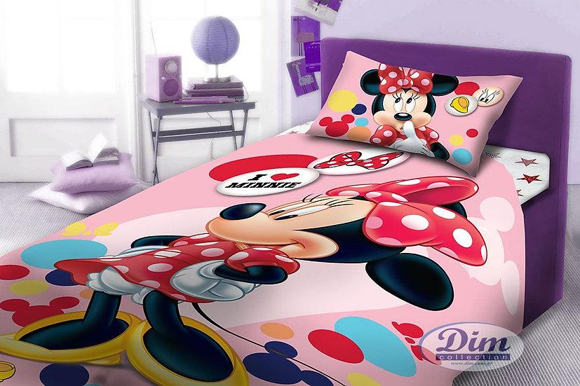 Σετ σεντόνι Disney Digital Minnie 953
